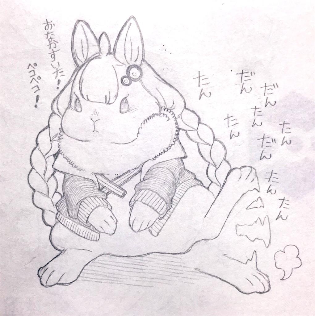 f:id:freebird_yayoimituru:20210623215246j:image