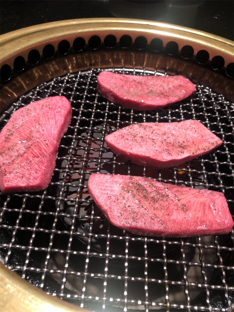 f:id:freedom_red:20200207235906j:image
