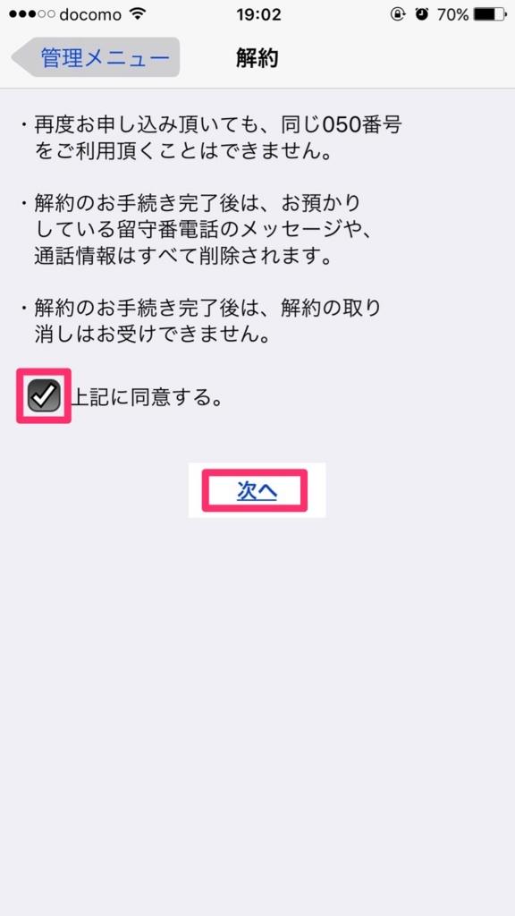 f:id:freedomkazu:20160704083852j:plain