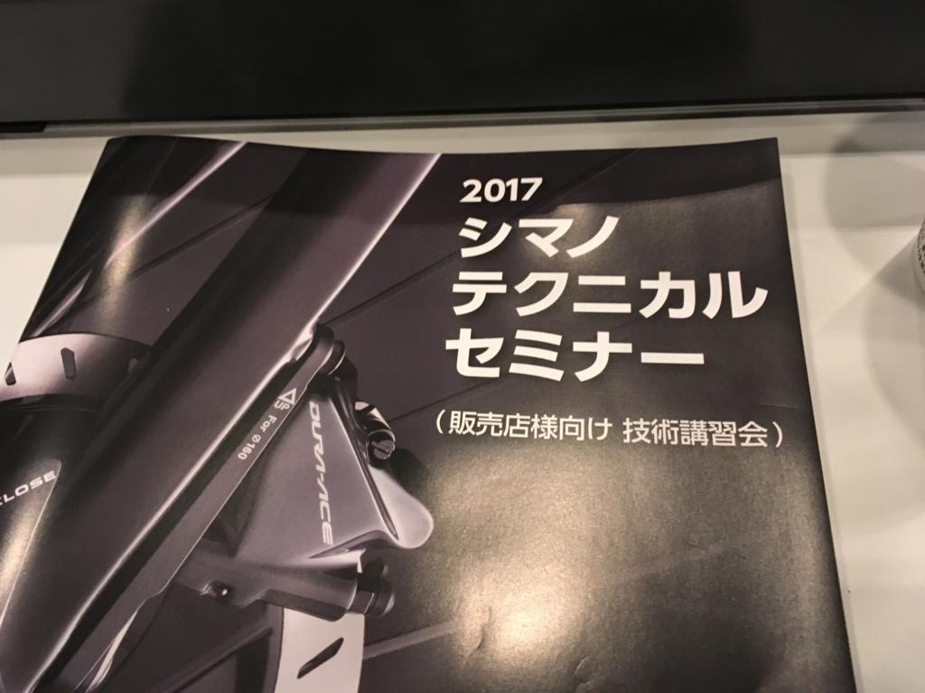 f:id:freedomtencho:20170215122206j:plain