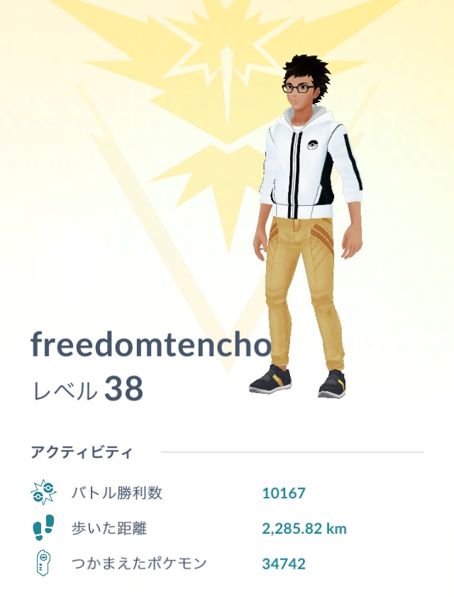 f:id:freedomtencho:20170809224429p:plain