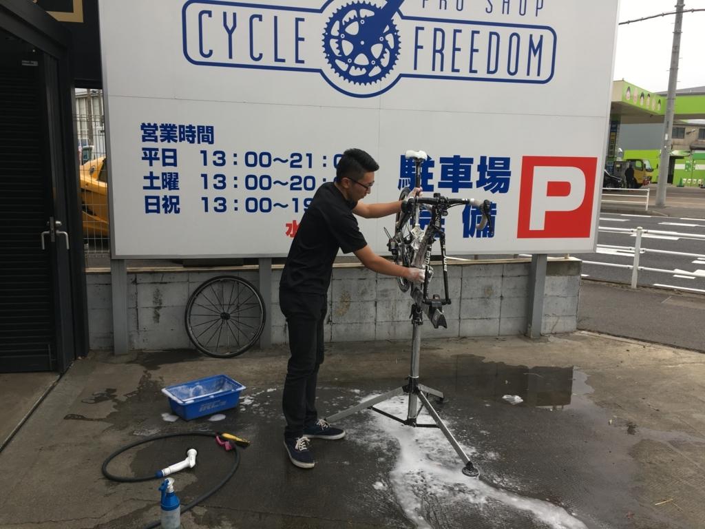 f:id:freedomtencho:20180105201214j:plain