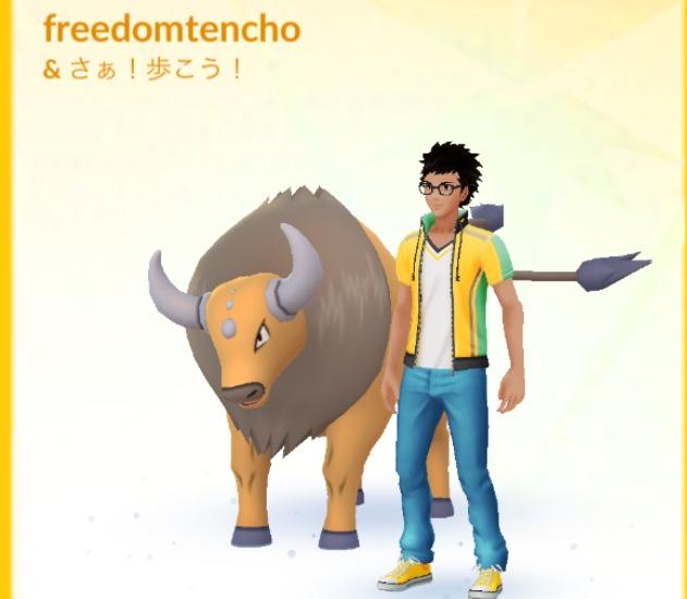 f:id:freedomtencho:20180915183636j:plain