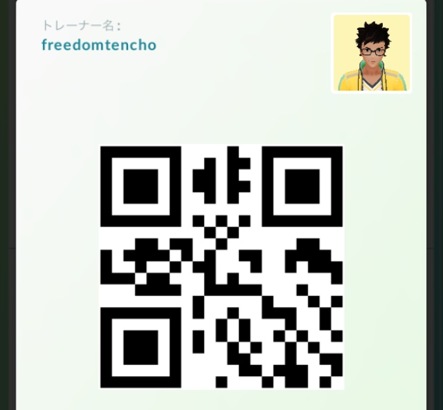 f:id:freedomtencho:20190121184924j:plain