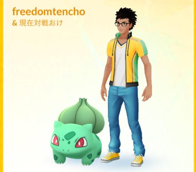 f:id:freedomtencho:20190121230720j:plain