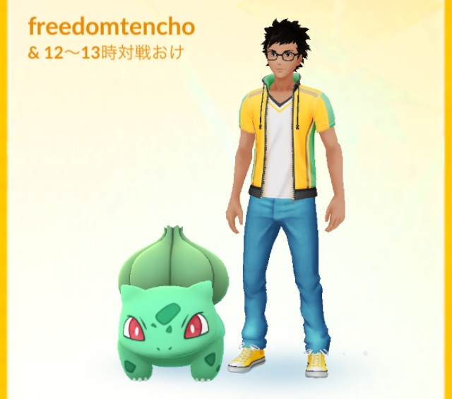 f:id:freedomtencho:20190315145605j:plain