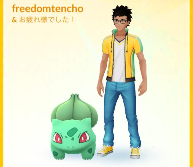f:id:freedomtencho:20190315225858j:plain