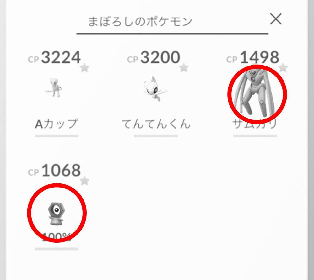 f:id:freedomtencho:20190502222445j:plain