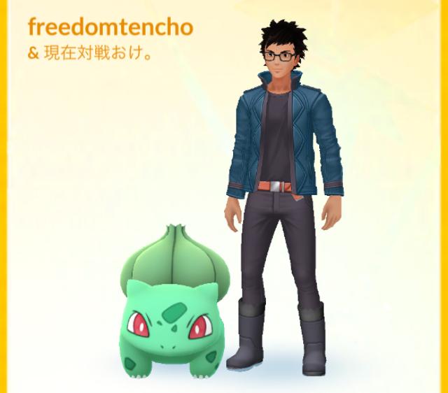 f:id:freedomtencho:20190504223713j:plain