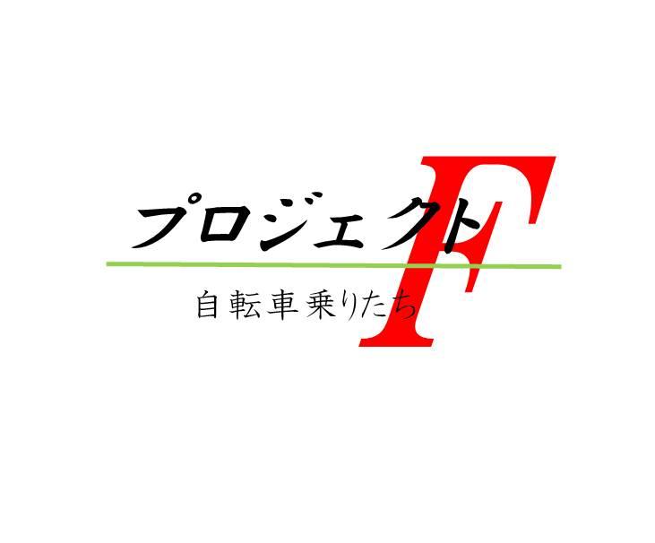 f:id:freedomtencho:20190701224957j:plain