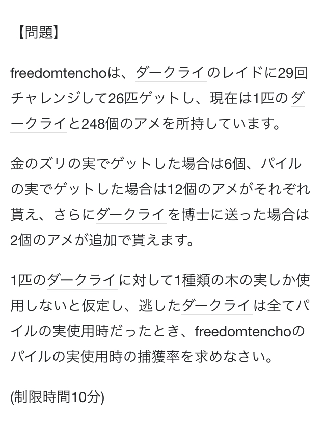 f:id:freedomtencho:20191101181927j:plain