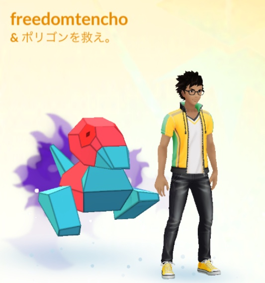 f:id:freedomtencho:20191114205230j:plain