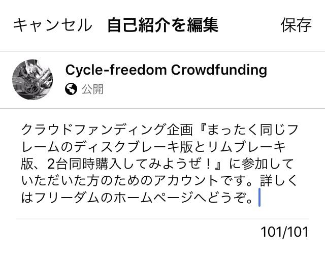 f:id:freedomtencho:20200211000254j:plain