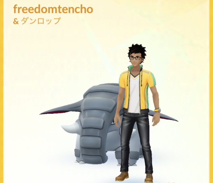 f:id:freedomtencho:20201201221721j:plain