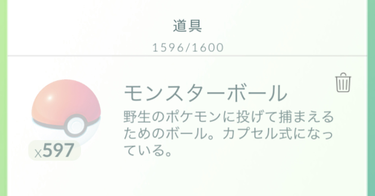 f:id:freedomtencho:20201208004128j:plain