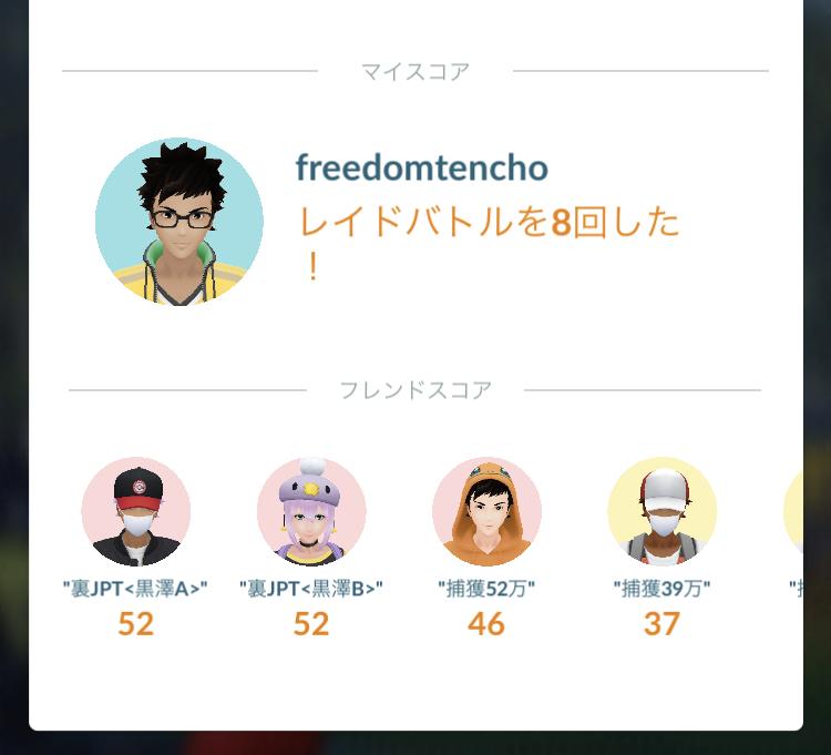 f:id:freedomtencho:20210417001240j:plain