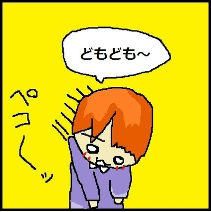 ぐいーん2.jpg
