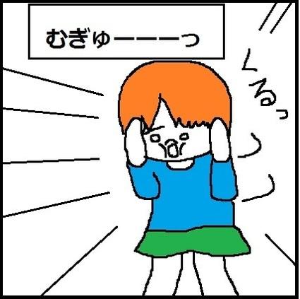 スーパー3.jpg