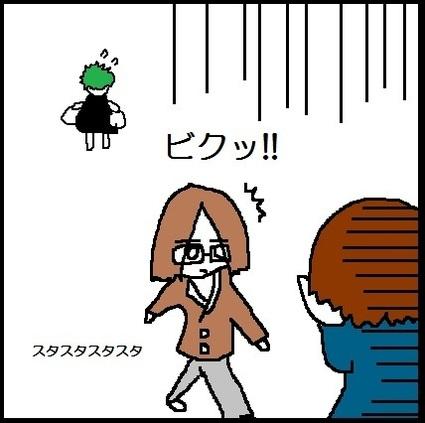 スーパー4.jpg