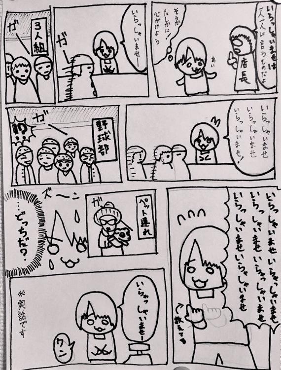 コンビニ.JPG