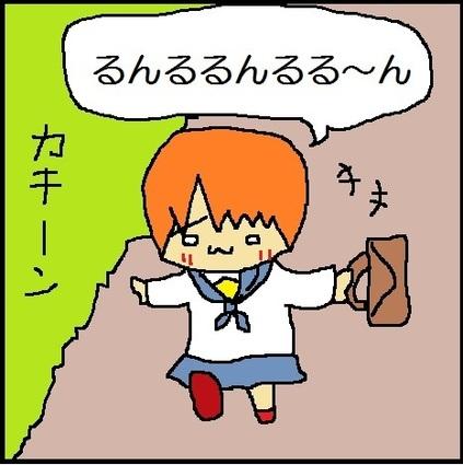 がく1.jpg