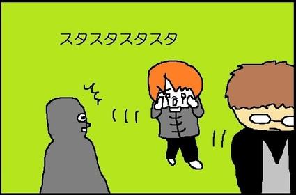 すた1.jpg