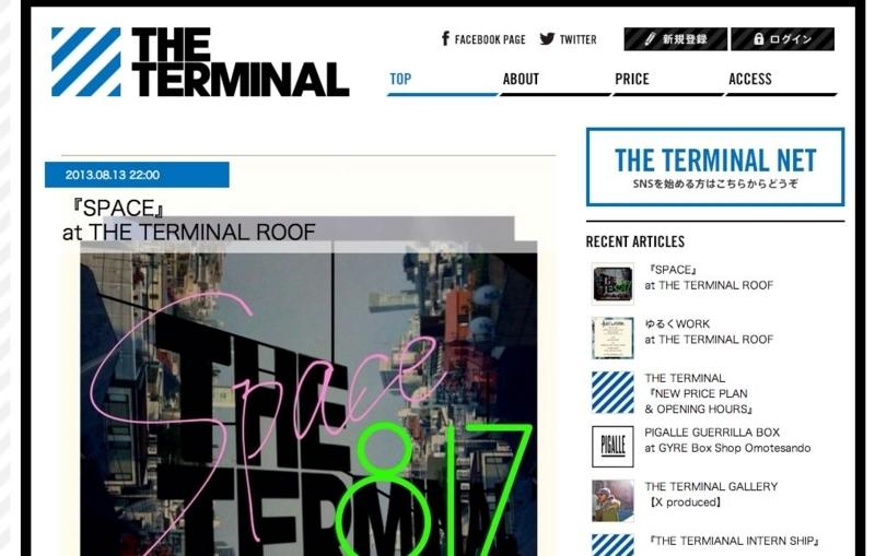 THETERMINAL01
