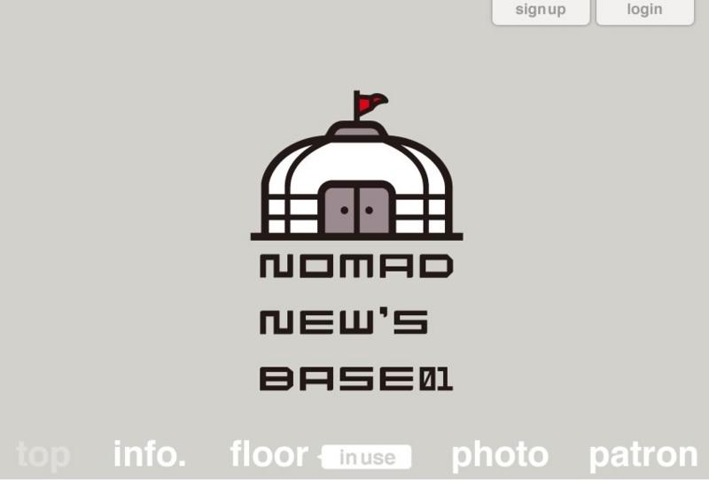 nomado_base01
