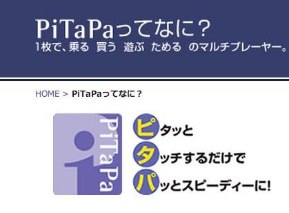 スクリーンショット(2013-08-28 2.01.34)