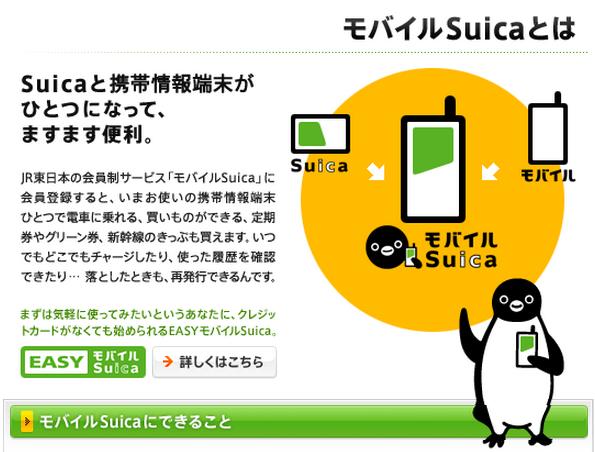スクリーンショット(2013-08-28 2.00.34)
