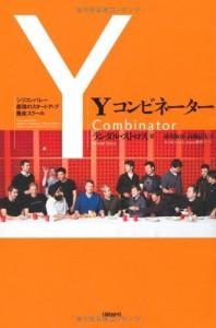 ycobinater01