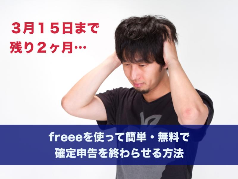 スクリーンショット 2014-01-12 20.50.26