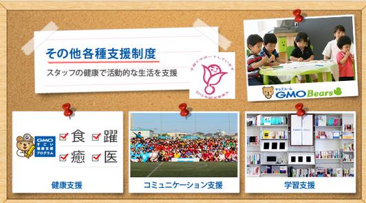 スクリーンショット 2014-07-01 17.33.11