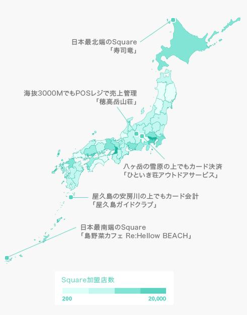 Square地図