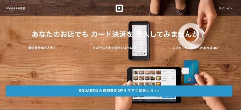 keieihacker_matsuoka140901_2 (2)