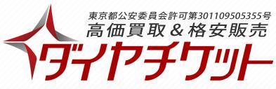 スクリーンショット 2014-10-30 21.39.08