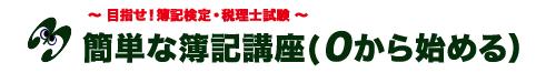 スクリーンショット 2014-10-21 10.56.33