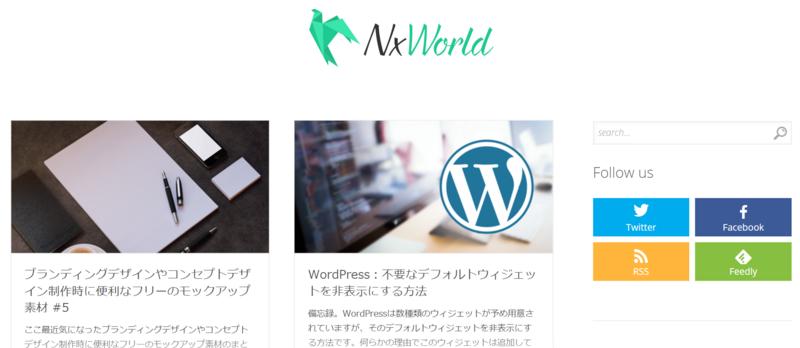 NxWorld