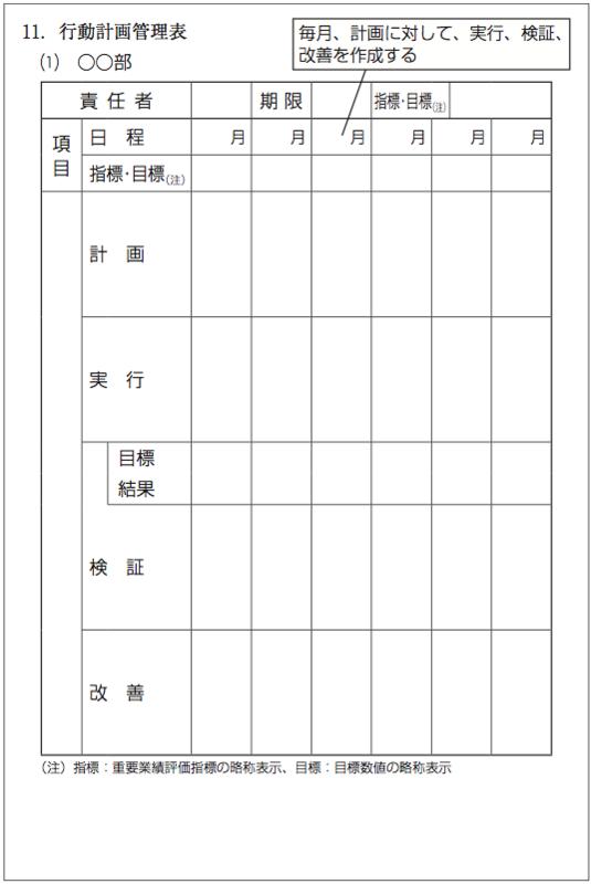 スクリーンショット 2014-10-14 15.01.53