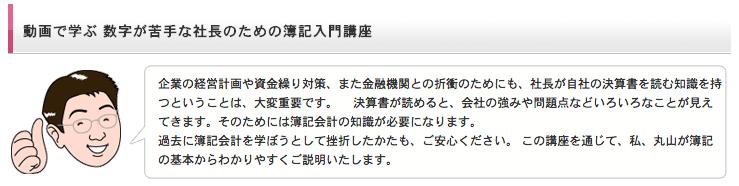 スクリーンショット 2014-10-21 10.54.56