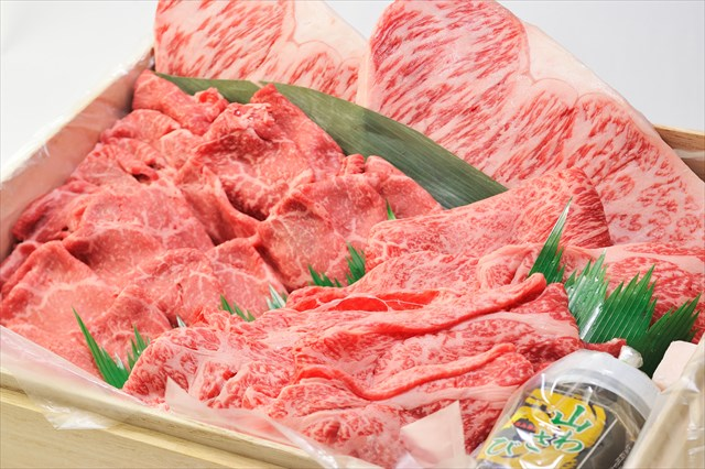 特産品国産牛