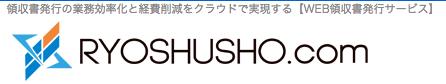 ryousyusho.com
