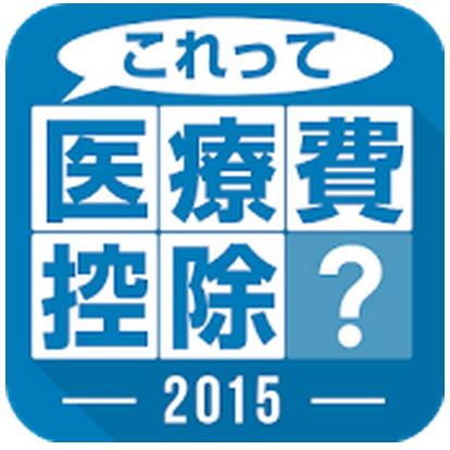 スクリーンショット 2015-02-13 22.07.20