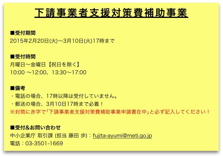 スクリーンショット 2015-02-24 5.21.44
