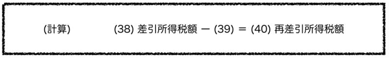 スクリーンショット 2015-02-11 17.59.58