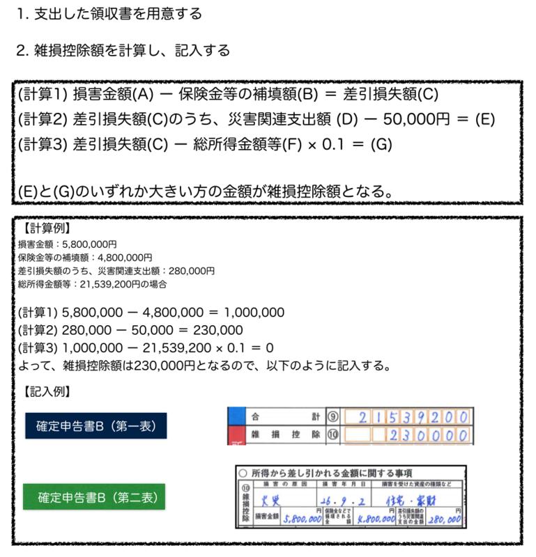 スクリーンショット 2015-02-10 22.09.38