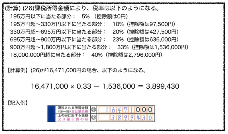スクリーンショット 2015-02-11 17.59.24
