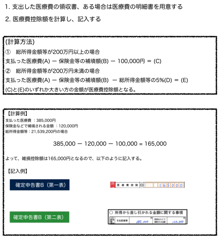 スクリーンショット 2015-02-10 22.09.05