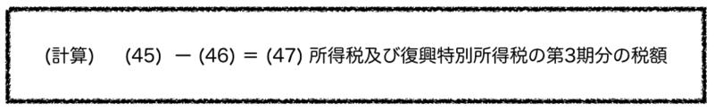 スクリーンショット 2015-02-11 18.00.53