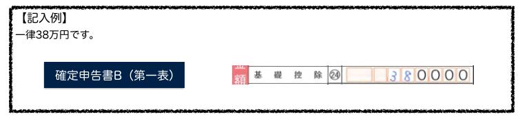 スクリーンショット 2015-02-10 22.13.08